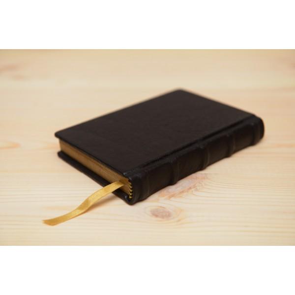 Rottweiler - notepad - 3459 - 35006